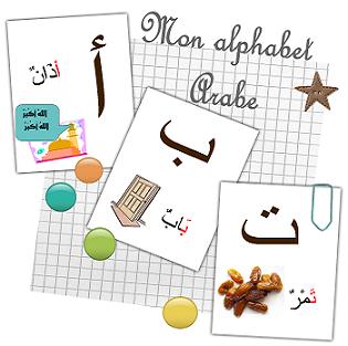 Musulmans petits et grands arabe petite section - Alphabet en arabe a imprimer ...